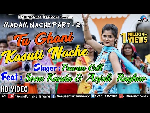 Tu Ghani Kasuti Nache   Latest Haryanvi Songs Haryanavi 2018   Feat : Sonu Kundu & Anjali Raghav