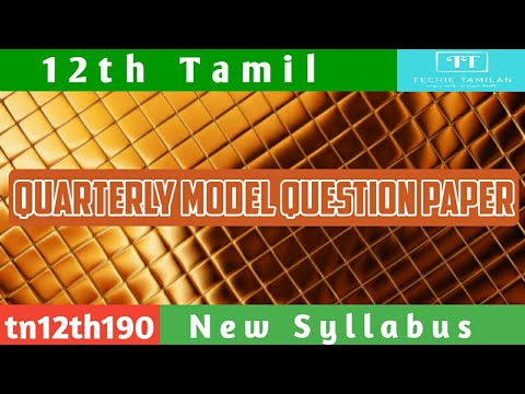 12th Tamil Quarterly Model Question Paper 2019
