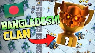 Bangladeshi Clan To Champion 1 in Clash of Clans - Clan War Leagues 2019