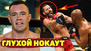 Вот почему Масвидал проиграл Камару Усману/Колби Ковингтон о причинах/Обзор UFC