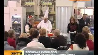 Украинская кухня набирает обороты