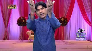 Ay Muhammad rahmatan waly M irfan khan 02