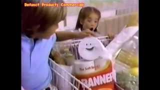 Banner Toilet Paper Commercial (1984)