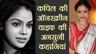 Sumona Chakravarti Birthday: Biography | 10 Unknown Facts । Life History | FilmiBeat