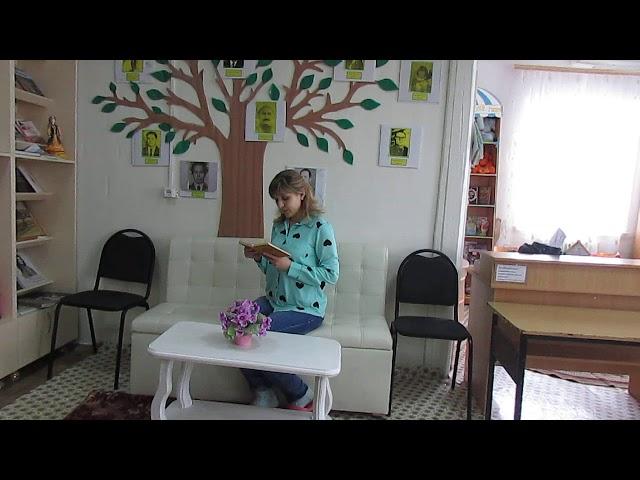 Изображение предпросмотра прочтения – АхунМУК ЦБС читает произведение «Кабы нас с тобой - да судьба свела» М.И.Цветаевой