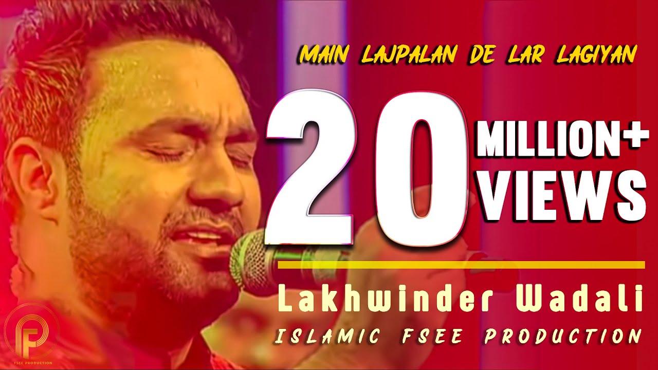 Mein lajpalan de lar lagiyan mere to gham pare rehnde Tik tok by lakhwinder wadali New 2019