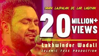 mein-lajpalan-de-lar-lagiyan-mere-to-gham-pare-rehnde-tik-tok-by-lakhwinder-wadali-new-2019