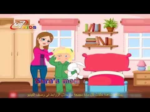 تعليم اللغة الانجليزية للاطفال(Story + Words + Grammar) المستوى 3 الحلقة 52 | Education for Children