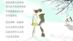 若不是因为爱着妳 Shunzen (Zennis)