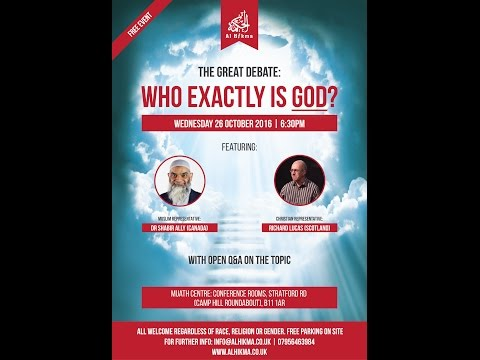 Who exactly is God? Shabir Ally vs Richard Lucas Part One |