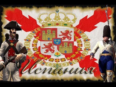 Napoleon:Total War Пиренейская Кампания - Испания. Залетные Лягушатники #9