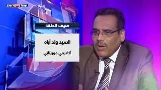 السيد ولد أباه: لم نجد فقيها واحدا يقول أن الإسلام دين ودولة قبل ثلاثينيات القرن في حديث العرب