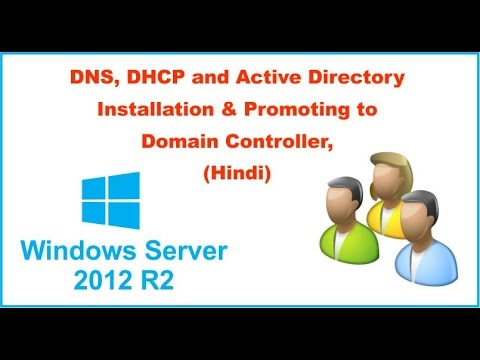 Installing Active Directory, DHCP And DNS In Hindi