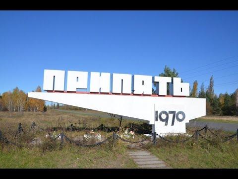 Город Припять в наши дни