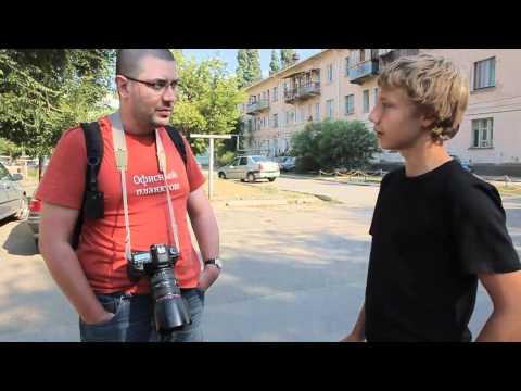 Жители закрытого города Знаменск