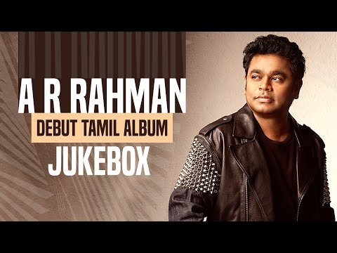 A R Rahman Debut Tamil Album Jukebox || A R Rahman Tamil Songs || A.R Rahman || Tamil Songs