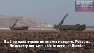 НОВИНКА 2017 Армия России  Военная мощь России
