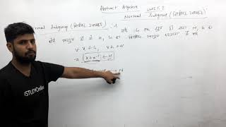 Normal Subgroup | UNIT-2 | lec…