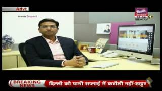 studionkon ventures pvt ltd   delhi aaj tak telecast   latest news 17 may 2017