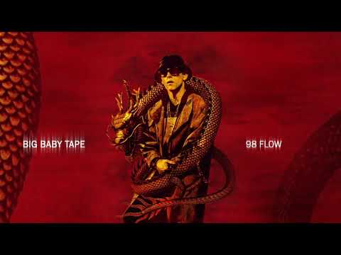 Big Baby Tape - 98 Flow (feat. Хаски) | Official Audio