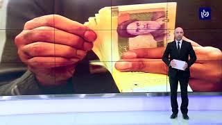 الريال الإيراني ينهار ويصل إلى مستوى قياسي - (5-9-2018)