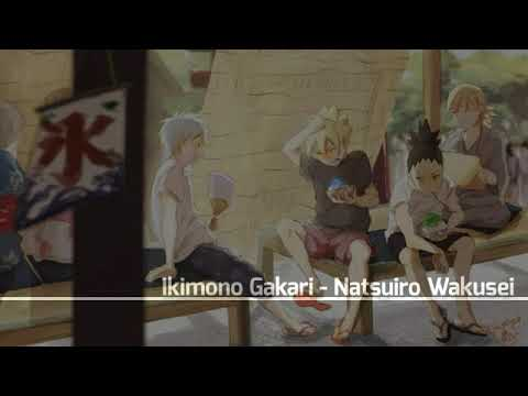 Ikimono Gakari - Natsuiro Wakusei [With Lyrics]