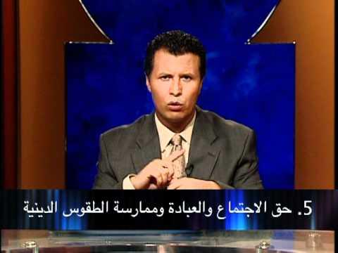359ca709a من مسيحي مغربي إلى الملك
