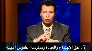 مسيحيو المغرب: مجرمون في نظر الدولة.. ويجب قتلهم في نظر شيوخها - ساسة بوست