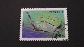 Postage stamp. TANZANIA. ray. 1995. Price 380/.
