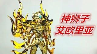 Saint Seiya: Soul of Gold Aioria圣斗士星矢圣衣神话黄金魂神狮子艾欧里亚-刘哥模玩
