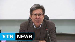 """박형준 """"31일 대국민 보고 뒤 통합신당 준비"""" / YTN"""
