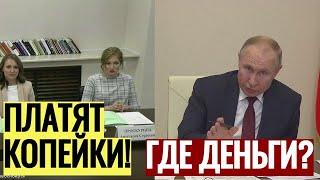 ВНЕЗАПНОЕ заявление ученых ОШАРАШИЛО Путина