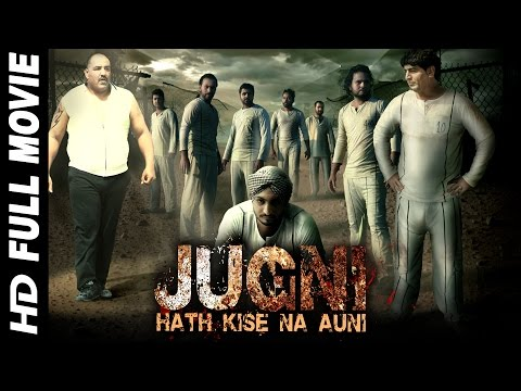 JUGNI - Hath Kise Na Auni (Full Movie) |...
