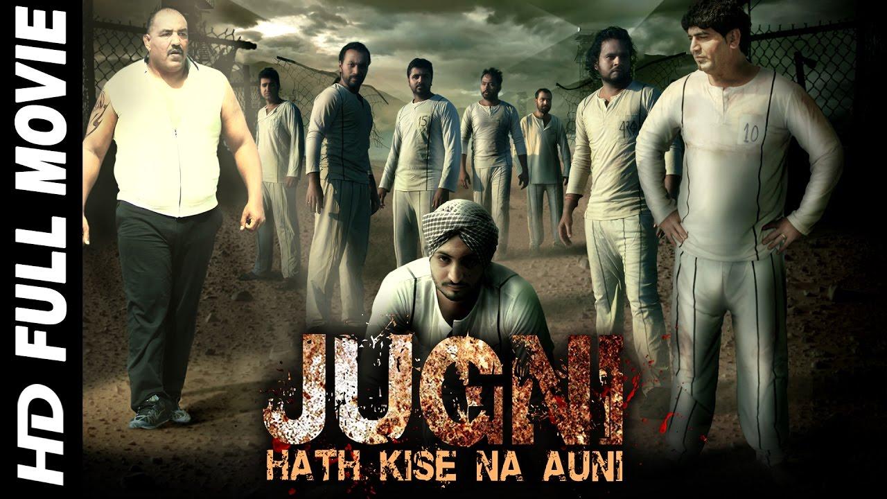 Download JUGNI - Hath Kise Na Auni (Full Movie) | Latest Punjabi Movie 2017 | Lokdhun Punjabi