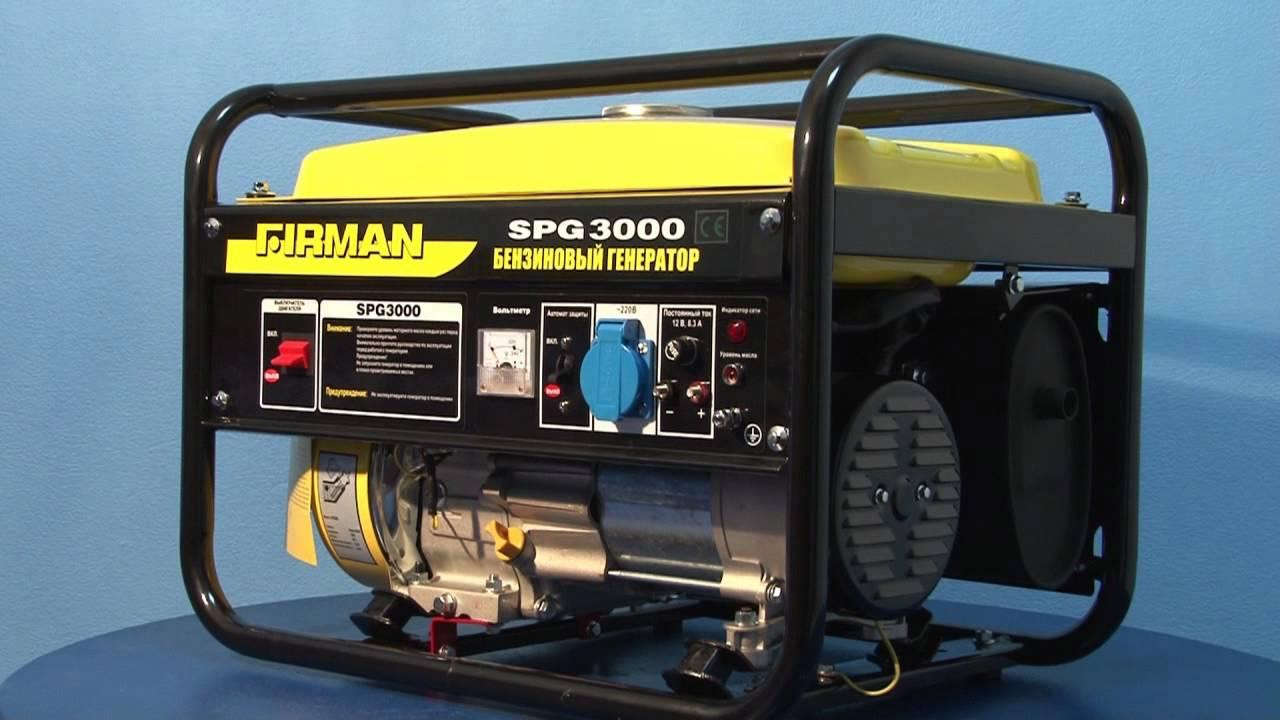 Praktika spg 3000 бензиновый генератор ремонт бензинового генератора москва
