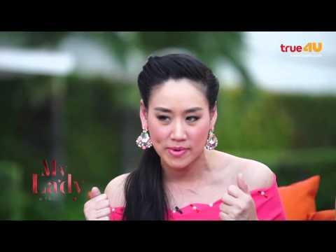 ย้อนหลัง My Lady  [Full Episode 25 - Official by True4u]
