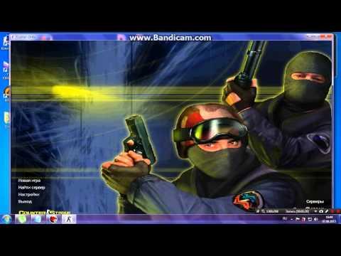 коды к игре Counter Strike, игры, читы, коды, прохождения