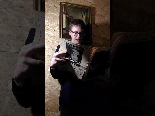 Изображение предпросмотра прочтения – ДаниилЧернов читает произведение «Польша» С.А.Есенина