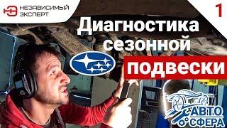 Жизнь Сто Авто-Сфера!!!