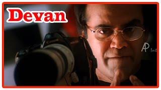 Devan Tamil Movie | Scenes | Title Credits | Document stolen from Thalaivasal Vijay's house