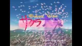 サクラ大戦TV版オープニング thumbnail