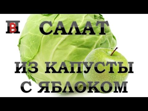 Цветная капуста – полезные свойства, калорийность, пищевая