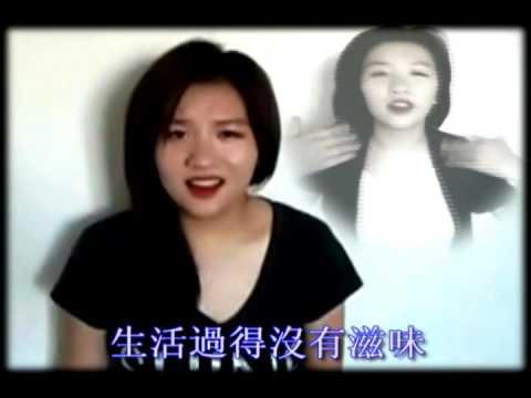 別問我是誰 Bie wen wo shi shui - 王馨平 Linda Wong [Kathy Mach cover]