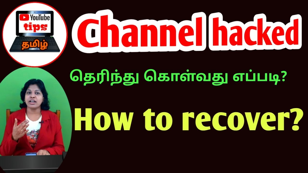 How to recover hacked youtube channel in tamil