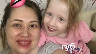 видео Соблазнительные губы с помадами Фаберлик