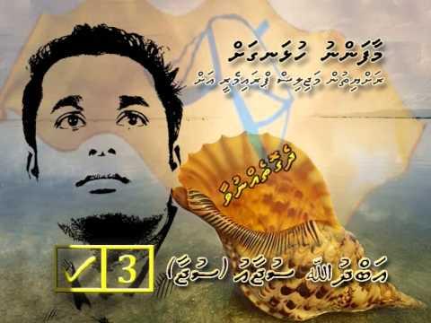 ABDULLA SHUJAU for MAAFANNU HULHANGU MAJLIS