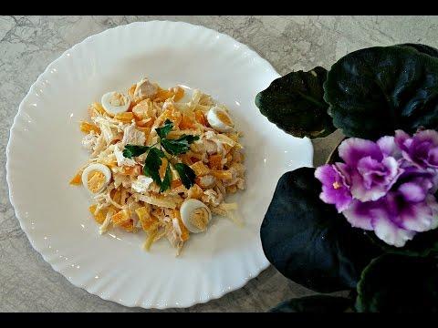 Салат с болгарским перцем и курицей без регистрации и смс
