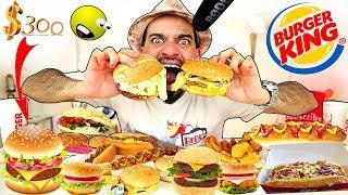تحدي المنيو الكامل من برغر كينغ بمعدل ۲٥ الف سعرة حرارية ! Burger King's Full Menu Challenge