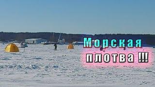 Зимняя рыбалка на Минском море Морская плотва Ловля плотвы в феврале Подледная рыбалка