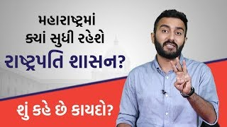 Who is the King Maker in Maharashtra politics?